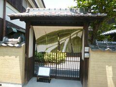 「ANDO MUSEUM」です。安藤忠雄さんの作品なりが紹介・展示されています。 中はRCを使っています。