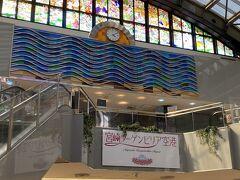 バイバーイ 日本航空3634便 KMI16時40分→FUK17時30分 昨日松山から福岡まで乗務してたCAさんが今回も一緒になりました