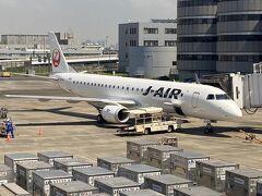 日本航空163便 HND10時35分→AXT11時45分