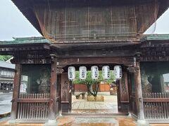 宮島の古刹の大願寺です。