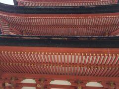 屋根の反りが大きいのが特徴だそうです。