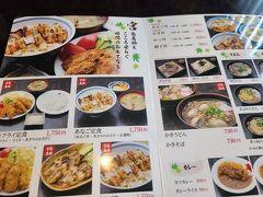 宮島名物の「あなごめし」を食べに、大願寺近くの「大たに」さんへ。