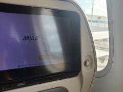 誕生日だから、張り切って、大好きなインターコンチネンタル、クラブルームを予約!指折り数えて、待ちに待って、いざ羽田空港へ飛び立ちます。 ANA全席モニター付き。快適。