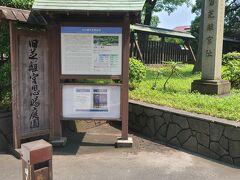 浜松町駅から竹芝駅に乗り換え? 乗り換えはどこだー?って探して歩いていたら、旧芝離宮があって 竹芝駅もすぐ見つかった。 結果、浜松町駅からインターコンチネンタルベイ 普通に歩いて行ける。