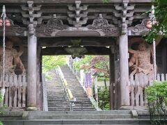 15分程歩きました。 弘法大師空海が開基した1200年以上の歴史を持つ「大本山大聖院」に着きました。
