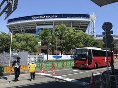 横浜公園通れないから
