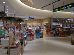 リニューアルしてから初めての伊丹空港。 綺麗になったし、お店も充実♪ 早めに行って、プラプラしました。