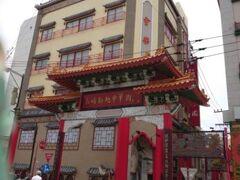 まだ早いので荷物を預けにホテルへ。 中華街の近くのホテルです。