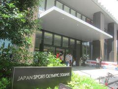 これらのモニュメントがあるのはオリンピックミュージアムの前ですが、オリンピック開催中はオリンピックミュージアムは閉館しています