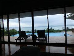 relax kouri villa Rekrrrをチェックアウト