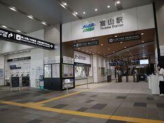 再びJR富山駅に戻りました。