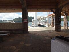 2日目は網取方面のシュノーケリングツアーを申し込んでいました ツアー業者さんの車で白浜港へ