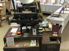 紙漉きの和紙で有名なのか「富士川・切り絵の森美術館」とかも併設されてる。  こちらでは、その和紙を使って活版印刷機で名刺を刷ってもらえるようです。  いかんいかん、また職業病が…(^_^;)