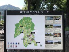 お次は富士川の上流にある身延の道の駅!