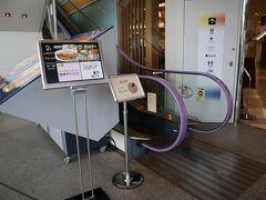 富山駅前に昼食も無難ですが、昨日の夕食にお目当ての白えび亭に行けました。 せっかくなのでお向かいの建物にもレストランがあると書かれていたので、行ってきました。