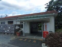 二俣の街へ向かって歩きました。これは、二俣本町駅です。