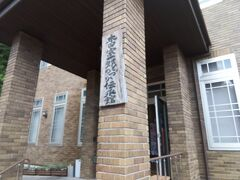 本田宗一郎ものづくり伝承館へ行きました「和紙灯り展&二俣まつり写真展」開催中でした。たくさんの山車の写真を見られました。