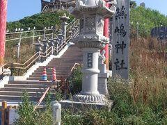 お腹、大満足して、次の目的地「蕪島神社」 出たよ「開門前」朝早い行動はこういう時困る(ーдー) ちなみに開門は八時半です。