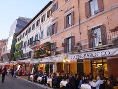 イタリアのこのオープンカフェな感じが非常にいいですね。 ナヴォーナ広場の近くでした。