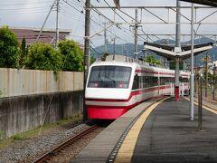 約2時間で相老駅に到着です。
