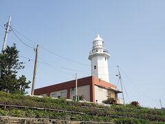 本日の最終目的地「野島崎」に到着。