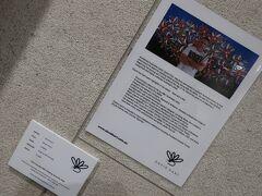 7日目 11月 1日(金) ホテルロビー    このホテルは、エントランスを入るとロビーの壁全体に絵画が飾られているのが特徴です。喫茶のコーナーもあり、ゆったりとした椅子も用意されており、数々の絵画が歓迎してくれるロビーとなっています。  クチコミ⇒ ヒルトンサーファーズパラダイスレジデンス                 https://4travel.jp/os_hotel_tips/14423971