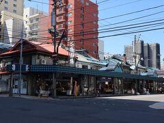 ホテルをチェックアウトし、荷物を札幌駅のコインロッカーに預けたら、街歩きの開始。 歩いて、二条市場まで行きました。 ガイドブックには札幌駅から徒歩20分とあったけど、もっと時間がかかったかな。