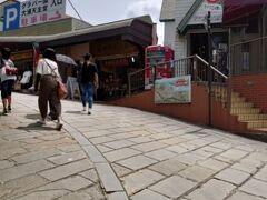 大浦天主堂に向かいます。 いきなりすごい坂。