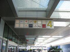 2015年7月21日 宿泊していたカランのホテルから、タクシーでチャンギ国際空港ターミナル1の出発フロアに到着しました。