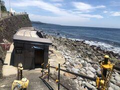 車を走らせ熱川を少し過ぎた北川温泉にある黒根岩の湯に入浴 @600円