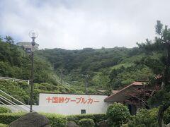 最後に十国峠も行ってみましたが、何も見えねー。  この旅のミッション、キャンプする、富士山を眺めるがどちらも3泊4日中出来ないことがすごーく残念、また別時期でリトライですな。