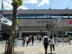 今日も猛暑日~、朝から汗がたまりません!…、  スタートは「阪急電車・高槻市駅」から始めます、暑い中頑張るそ!!。