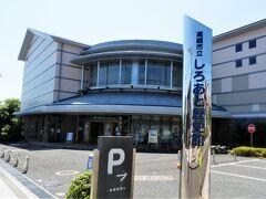 本日は「高槻市立しろあと歴史館」から始めます、  大阪は和泉・河内・摂津の三国にそれぞれのご城下があり、摂津国は高槻藩として栄えた城下町の歴史を改めて勉強します。  *詳細はクチコミでお願いします