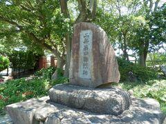 園内の端にひっそりと佇むように「工兵第四聯隊跡」の石碑が在りました、  明治から昭和20年まで旧陸軍が駐屯していたんですね~。  *位置情報が大幅に間違っているのでご注意を!、詳細はクチコミでお願いします