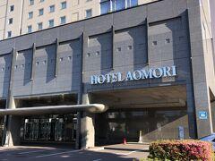 本日の宿「ホテル青森」に着いたのは、17時前。 当初、駅前のホテルだと思って予約したのだが、かなり離れたところにあった。