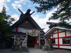 小御嶽(こみたけ)神社