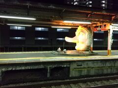 高尾駅の天狗様 ここでガーリックのスパゲッティーを食し、おいしかったです。