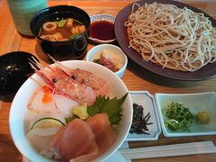 現在15時半。羽田でランチします。  カフェ飯ばかりだったので、「和食が食べたい」と娘の希望。 北海道フェア開催中の「京ぜん」です。 沖縄に行ってきて、北海道のランチ。 笑えます(^_-)-☆  これにて、沖縄旅終了。