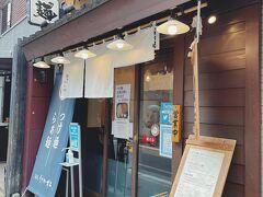 四条烏丸にあります。夕方になり、ふらっと立ち寄りました。 京都発祥で有名なつけ麵屋さんだそう。