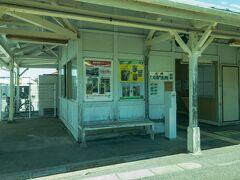 ■太海駅  列車は安房鴨川から内房線に入りました。  最初の停車駅は太海、房総南部には木造の駅舎が残る駅が多いです。