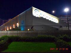 これは円形劇場の『IHIステージアラウンド東京』 http://www.tbs.co.jp/stagearound/theater/