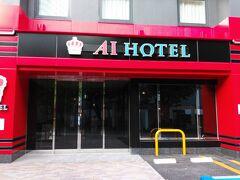 2021年7月24日(土)  AIホテルチェックアウト。本当は石垣早朝便のための予約で、石垣飛ばないならキャンセルしても良かったのですが、キャンセル料掛かってしまうので札幌早朝便を取って無理やり前泊。外観の色使いがエアアジアみたいですが、内装はシックで標準的なビジネスホテルです