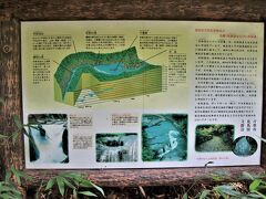 東洋のナイアガラ(!?)と称される『吹割の滝』 前から訪れてみたいと思ってた場所へ