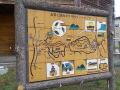 次は、ゲンジホタルの生息地です。ゲンジボタル生息地は、登米市東和町の鱒渕川中流、岩渕橋から約1.5kmにわたる軽米地区にあり、付近は静かな農村地帯です。