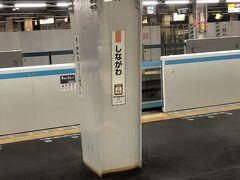 5:44発高崎行きの上野東京ラインのグリーン席は予想外の乗客がいて、2階は半分以上埋まっている。