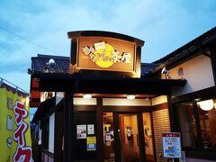 この連休の天気予報は不安定だったので、登る山を直前まで決められず宿選びに出遅れてしまい、登山口から少し遠い飯田に宿をとることになった。チェックイン後、近所の飲食店で夕食。
