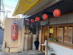 広島に帰ってきました。段原に私の福岡時代のソウルフード、むっちゃん万十のお店がオープンしてると聞きつけて購入しに来ました。福岡にはいくつか店舗があるのですがそれ以外は長崎と広島に1店舗づつしかなくお取り寄せもできないので名古屋ではぜっったい食べることができないものなのです。