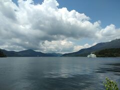 芦ノ湖畔まで行き、帰途につきました。