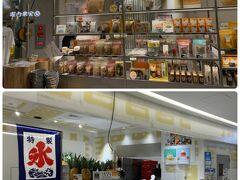 ミッション達成したのでまた梅田へ戻ってきました! もう一つのミッションはまた食べる~(´∀`*)ウフフ グランフロントにある『堀内果実園』  【堀内果実園】 https://horiuchi-fruit.jp/