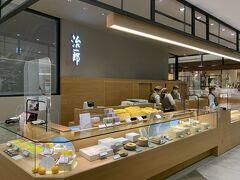 『堀内果実園』のすぐそばにあった『治一郎』。 ココのバームクーヘン食べたかったのでお買い上げ。  【治一郎】 https://jiichiro.com/products/